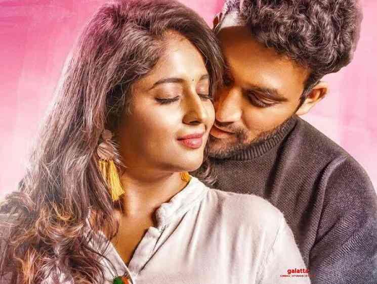 AmruthaRamam Jukebox Ram Mittakanti Amita Ranganath - Telugu Movie Cinema News