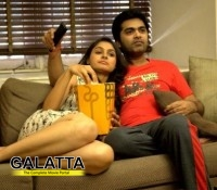 Andreah - STR dating rumours cleared