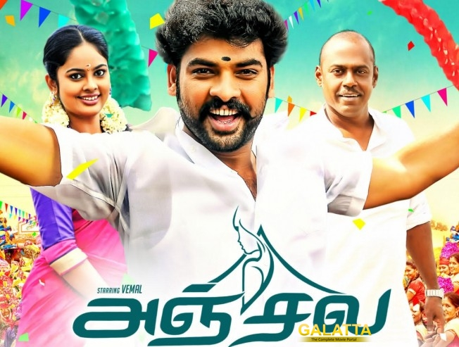 Anjala on Feb 12
