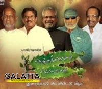 Kollywood biggies come together for Bharathiraja!