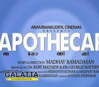 Apothecary trailer gaining good response