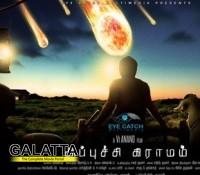 Appuchi Graamam songs on Galatta.com!
