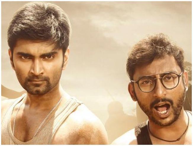 Booomerang Trailer 2 Atharvaa RJ Balaji Megha Akash Indhuja