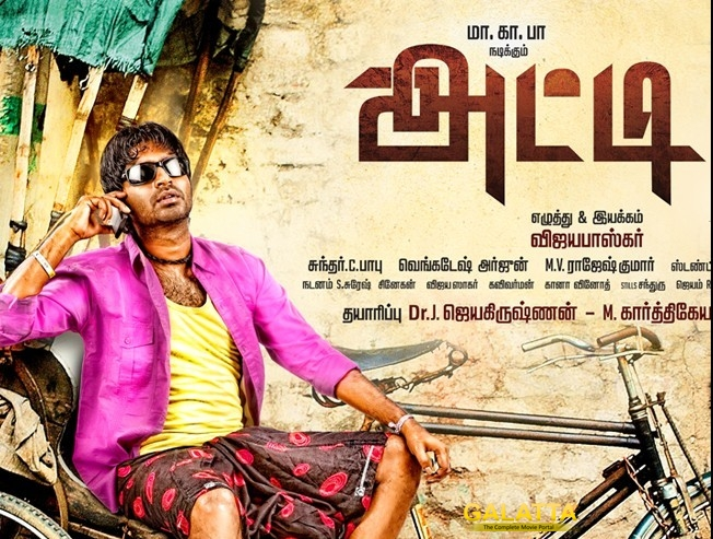 Atti set to release on 7th July
