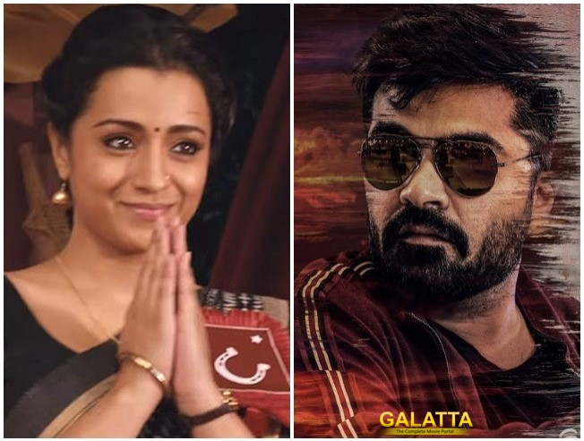 Tamil cinema news tamil movies reviews tamil film trailers a trisha link for str in mani ratnams chekka chivantha vaanam altavistaventures Image collections