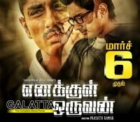 Enakkul Oruvan from March 6