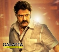 Dictator's teaser as Ganesh Chaturthi gift