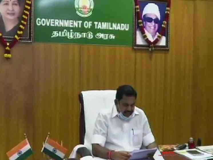 Lockdown extended in Tamil Nadu till May 31 - Telugu Movie Cinema News