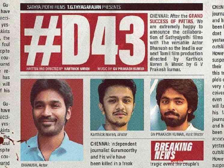 Dhanush with Karthick Naren for Sathya Jyothi Films D43 - Tamil Movie Cinema News