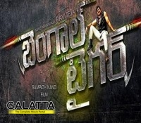 Bengal Tiger to release worldwide on Nov 5
