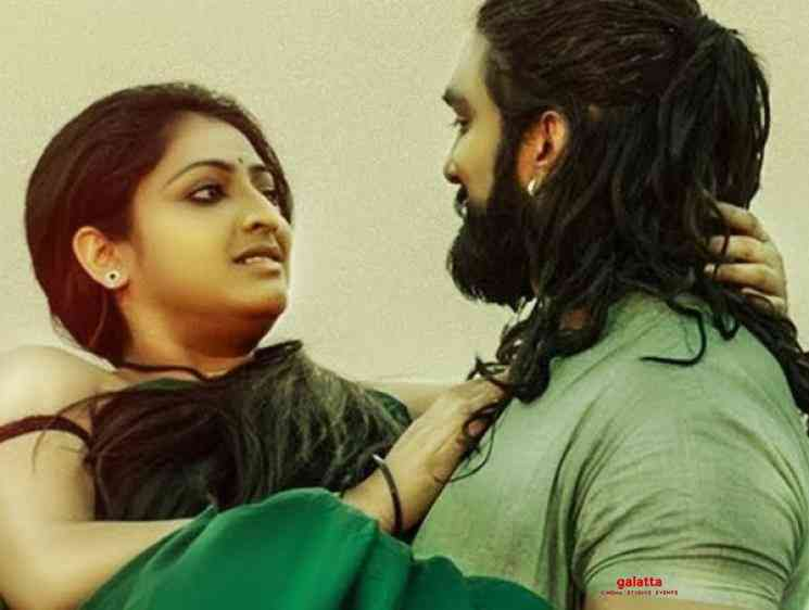 Bicchugatthi Chapter One Official Trailer Rajvardhan Hariprriya - Tamil Movie Cinema News