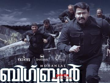 Big Brother Mohanlal Arbaaz Khan Siddique Malayalam Trailer - Tamil Movie Cinema News