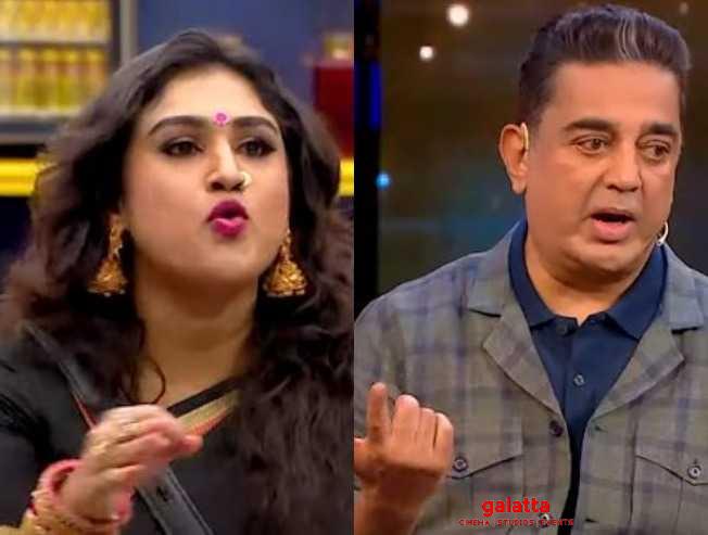 Kamal trolls Vanitha - new Bigg Boss 3 promo