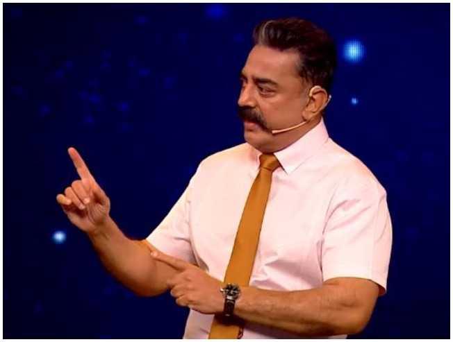 Bigg Boss 3 promo: Kamal gives a Vasool Raja touch!