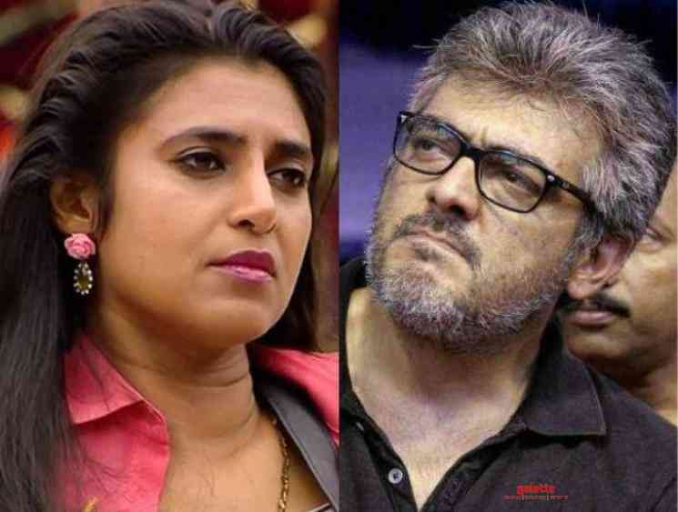 Bigg Boss Kasthuri questions Ajith silence over online abuse - Tamil Movie Cinema News