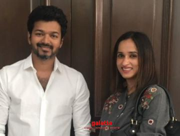 Bigil 50 days celebration Archana Kalpathi Thalapathy Vijay Atlee - Tamil Movie Cinema News