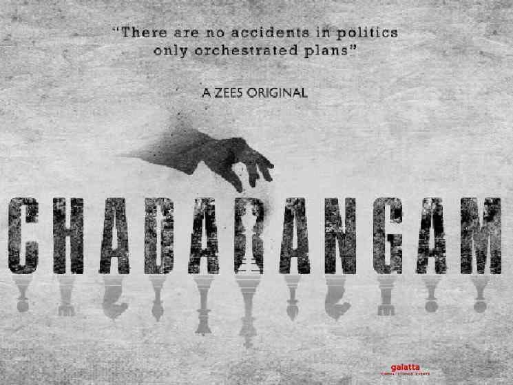 Sunaina Srikanth Zee 5 Original Chadarangam trailer released - Tamil Movie Cinema News