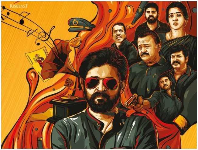 Bodhai Yeri Budhi Maari theme Dushara Meera Mitun - Tamil Movie Cinema News