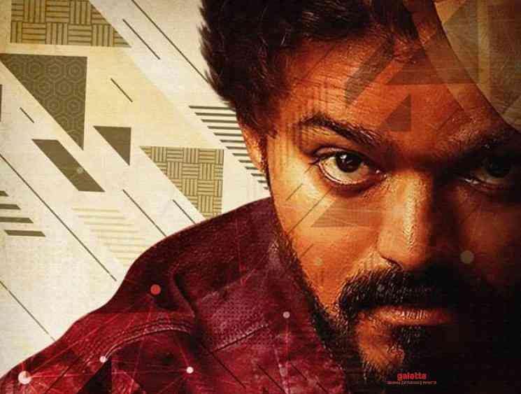 Breaking details on Thalapathy Vijay Master audio launch - Tamil Movie Cinema News