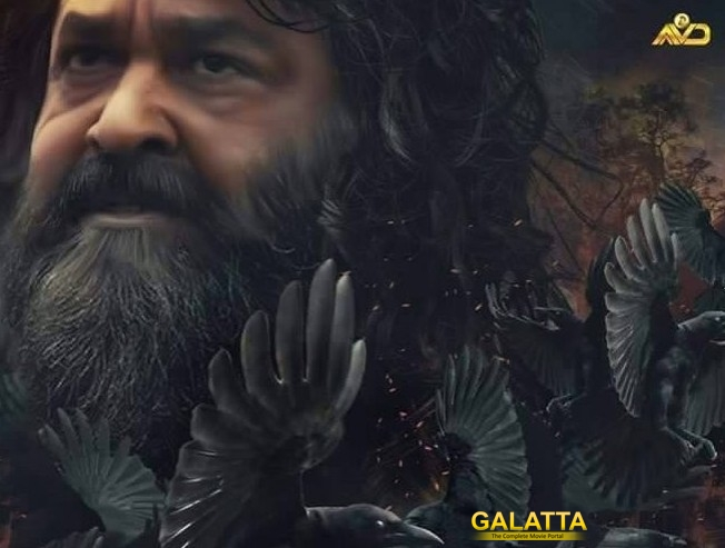 Mohanlal Gets Creepy in New Odiyan Motion Poster