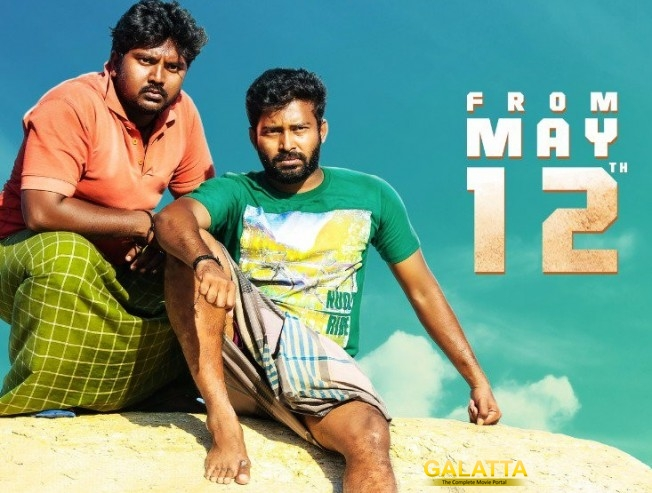 Ulkuthu and Yeidhavan Set for May 12 Release