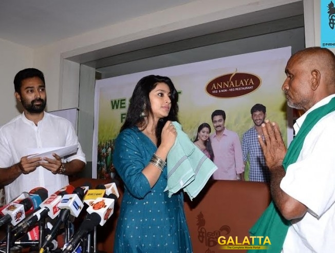 Prasanna and Sneha Help Farmers