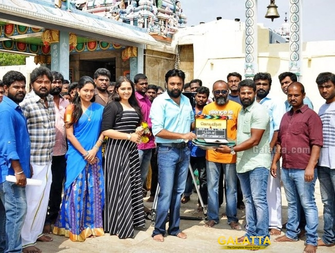 Kodiveeran Shooting Begins Today