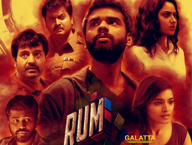 rum gets a release date - Tamil Movie Cinema News