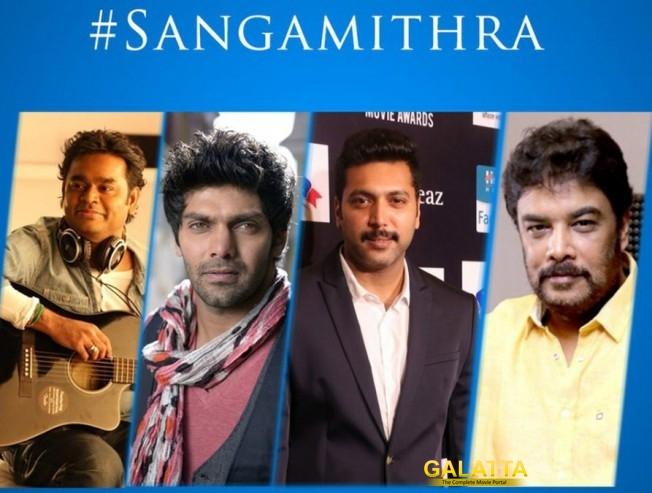 Sangamithra Team has a Clarification to Make