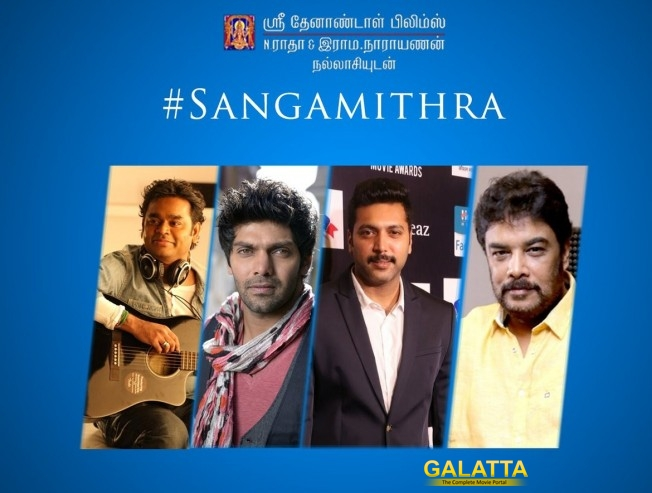 sundar c's megabudget is sangamithra - Tamil Movie Cinema News