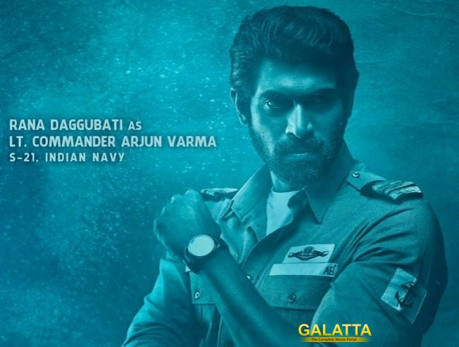 Rana's Ghazi first look is stunning