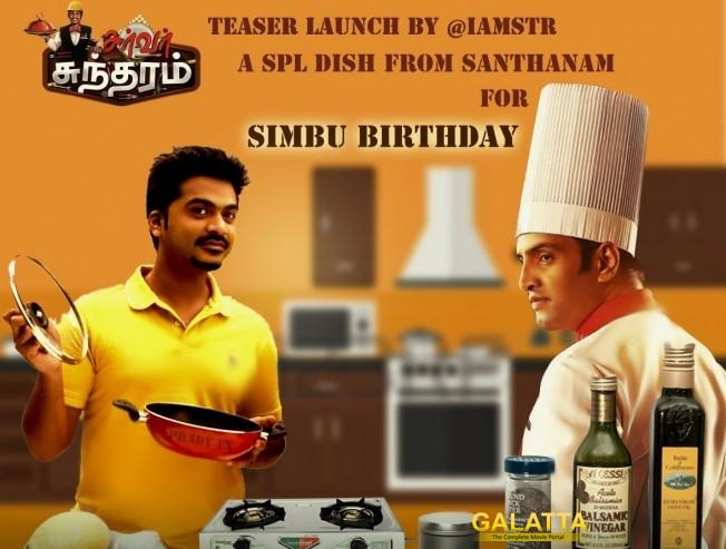 Santhanam's birthday gift for STR