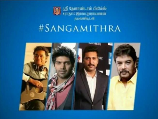 Sangamithra Update By Sundar C Jayam Ravi, Arya, Disha Patani A R Rahman