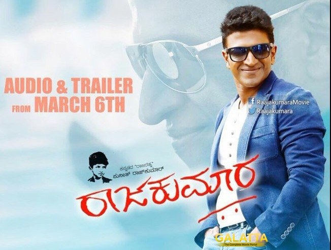 Puneeth Rajkumar's Raajakumara Trailer launch date!