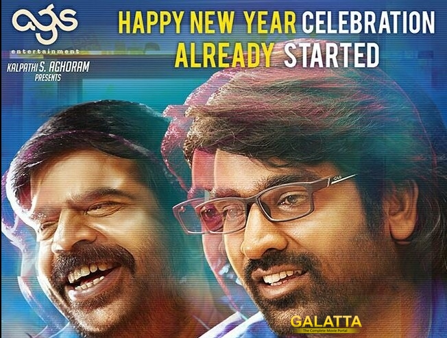Kavan gets ready for release