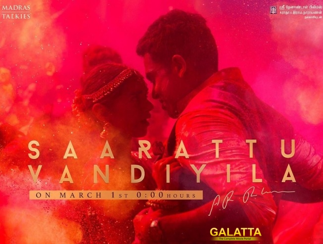 Another single from Kaatru Veliyidai team on March 1
