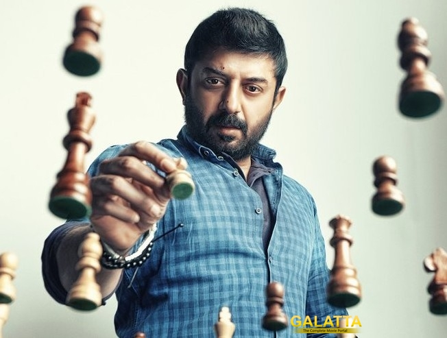 Sathuranga Vettai 2 is Getting Ready for Release