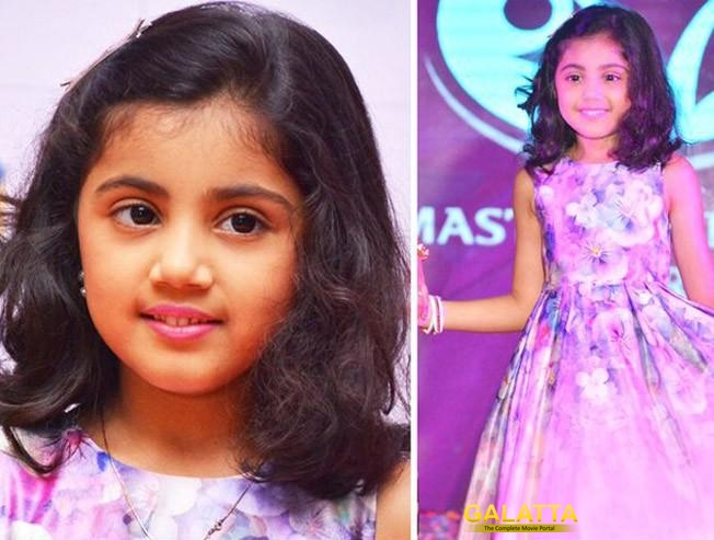 Theri Baby Nainika is Back