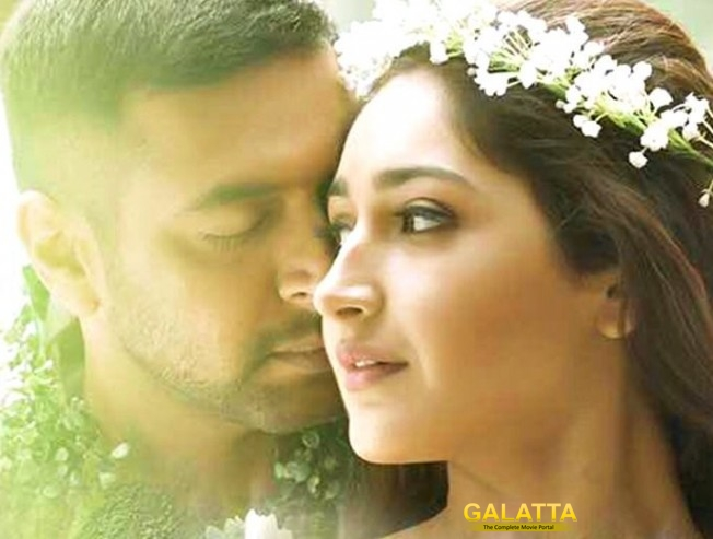Vanamagan Release Date Announced