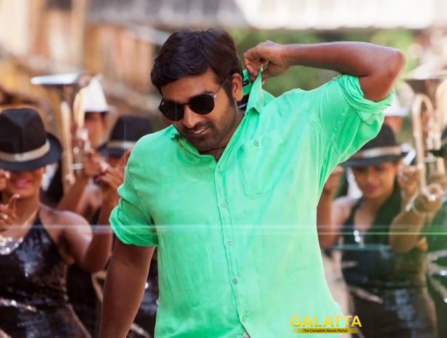 Vijay Sethupathi Trisha 96 Movie Satellite Rights Goes To Sun TV