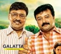 Thunai Mudhalvar - Review