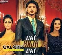 Vai Raja Vai trailer released. May 1 release