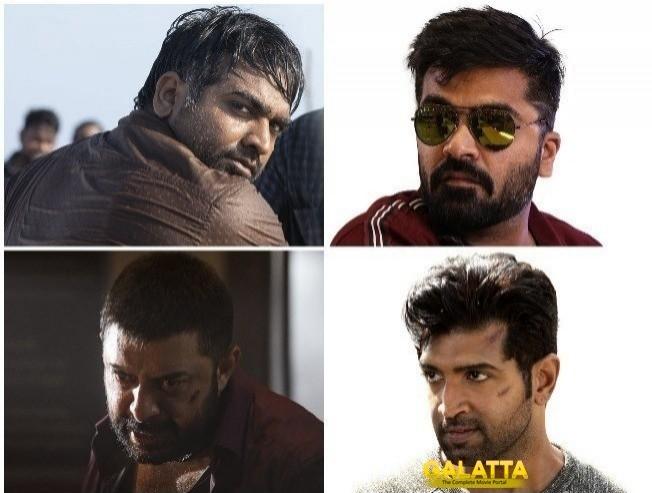 CCV Praaptham Video Song Chekka Chivantha Vaanam AR Rahman Mani Ratnam STR Vijay Sethupathi