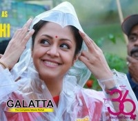 12 more hours for Jyothika