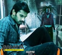Demonte Colony - edge of the seat thriller