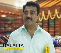 Paapanasam to be released on July 3rd