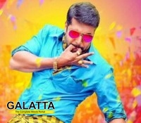 Sakalakala Vallavan releases today