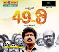 49 O audio hits the stands