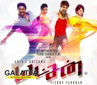 Two Yatchan releases for tomorrow!