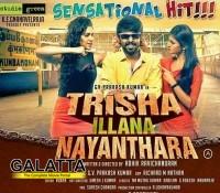 Trisha Illana Nayanthara gets 40 extra screens